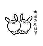 毒舌ふたごうさぎ2(個別スタンプ:08)