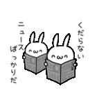毒舌ふたごうさぎ2(個別スタンプ:09)