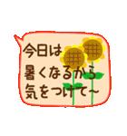 暑い夏に使う吹き出しスタンプ(個別スタンプ:03)