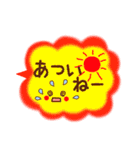 暑い夏に使う吹き出しスタンプ(個別スタンプ:10)