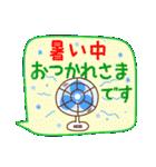 暑い夏に使う吹き出しスタンプ(個別スタンプ:14)