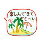 暑い夏に使う吹き出しスタンプ(個別スタンプ:16)