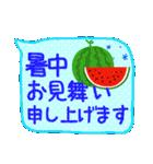 暑い夏に使う吹き出しスタンプ(個別スタンプ:32)