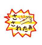 暑い夏に使う吹き出しスタンプ(個別スタンプ:37)