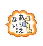 暑い夏に使う吹き出しスタンプ(個別スタンプ:38)