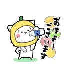 柚子ねこ4~ほんわかスタンプ~(個別スタンプ:01)