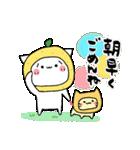柚子ねこ4~ほんわかスタンプ~(個別スタンプ:02)