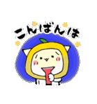 柚子ねこ4~ほんわかスタンプ~(個別スタンプ:03)