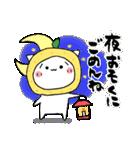 柚子ねこ4~ほんわかスタンプ~(個別スタンプ:04)