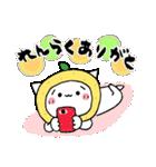 柚子ねこ4~ほんわかスタンプ~(個別スタンプ:05)