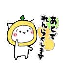 柚子ねこ4~ほんわかスタンプ~(個別スタンプ:06)