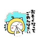 柚子ねこ4~ほんわかスタンプ~(個別スタンプ:08)