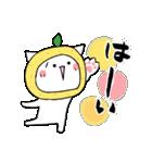 柚子ねこ4~ほんわかスタンプ~(個別スタンプ:09)