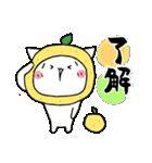 柚子ねこ4~ほんわかスタンプ~(個別スタンプ:10)