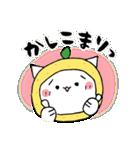 柚子ねこ4~ほんわかスタンプ~(個別スタンプ:11)