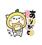 柚子ねこ4~ほんわかスタンプ~(個別スタンプ:13)