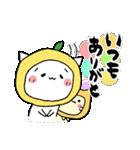 柚子ねこ4~ほんわかスタンプ~(個別スタンプ:14)