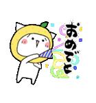 柚子ねこ4~ほんわかスタンプ~(個別スタンプ:15)