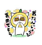 柚子ねこ4~ほんわかスタンプ~(個別スタンプ:16)