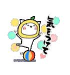 柚子ねこ4~ほんわかスタンプ~(個別スタンプ:18)