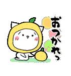 柚子ねこ4~ほんわかスタンプ~(個別スタンプ:19)