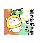 柚子ねこ4~ほんわかスタンプ~(個別スタンプ:20)