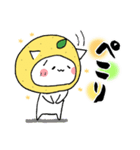 柚子ねこ4~ほんわかスタンプ~(個別スタンプ:21)