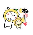 柚子ねこ4~ほんわかスタンプ~(個別スタンプ:23)