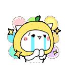 柚子ねこ4~ほんわかスタンプ~(個別スタンプ:24)