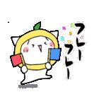 柚子ねこ4~ほんわかスタンプ~(個別スタンプ:25)