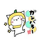 柚子ねこ4~ほんわかスタンプ~(個別スタンプ:26)