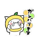 柚子ねこ4~ほんわかスタンプ~(個別スタンプ:27)