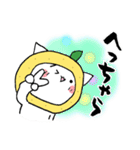 柚子ねこ4~ほんわかスタンプ~(個別スタンプ:28)