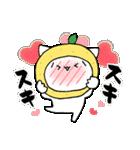 柚子ねこ4~ほんわかスタンプ~(個別スタンプ:29)