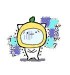 柚子ねこ4~ほんわかスタンプ~(個別スタンプ:31)