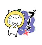 柚子ねこ4~ほんわかスタンプ~(個別スタンプ:32)