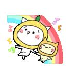 柚子ねこ4~ほんわかスタンプ~(個別スタンプ:33)