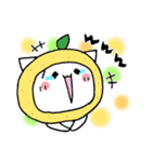 柚子ねこ4~ほんわかスタンプ~(個別スタンプ:34)