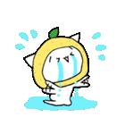 柚子ねこ4~ほんわかスタンプ~(個別スタンプ:35)