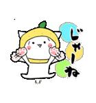 柚子ねこ4~ほんわかスタンプ~(個別スタンプ:37)