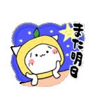 柚子ねこ4~ほんわかスタンプ~(個別スタンプ:38)