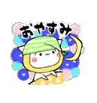 柚子ねこ4~ほんわかスタンプ~(個別スタンプ:39)