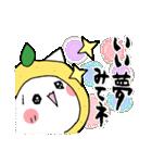 柚子ねこ4~ほんわかスタンプ~(個別スタンプ:40)