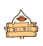 おでぶなトリ2(関西弁2)(個別スタンプ:01)