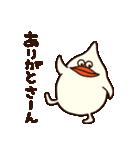 おでぶなトリ2(関西弁2)(個別スタンプ:02)