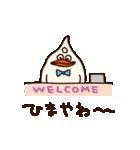おでぶなトリ2(関西弁2)(個別スタンプ:04)