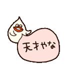 おでぶなトリ2(関西弁2)(個別スタンプ:05)