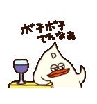 おでぶなトリ2(関西弁2)(個別スタンプ:07)