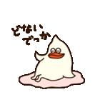 おでぶなトリ2(関西弁2)(個別スタンプ:08)