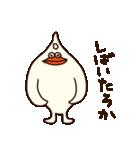おでぶなトリ2(関西弁2)(個別スタンプ:09)